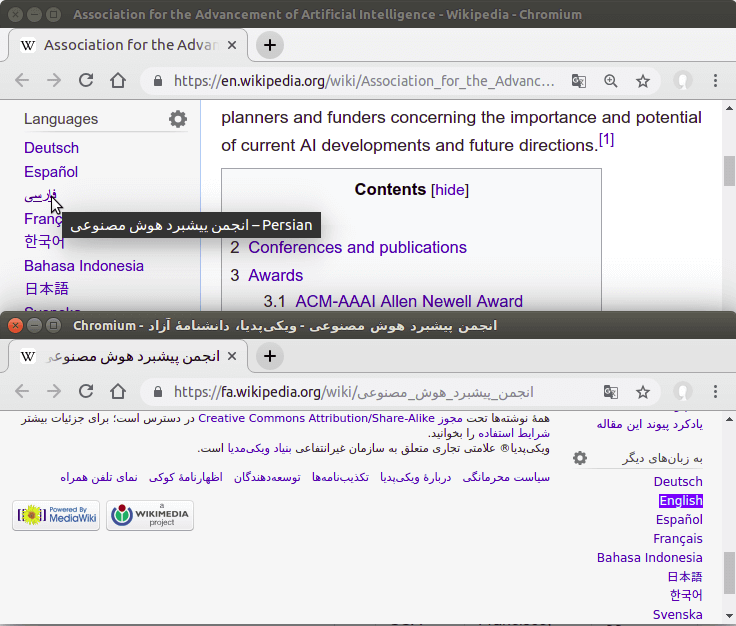 wikipedia-language-desktop.png
